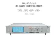 格宁SZ-03A-K6三相多功能标准电能表说明书
