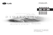 LG W2343S液晶显示器 使用说明书