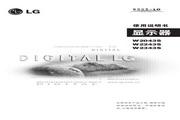 LG W2243S液晶显示器 使用说明书