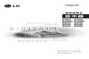 LG W1946SN液晶显示器 使用说明书