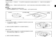 柯尼卡美能达分光测色计CM-2600d使用说明书