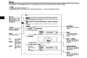 柯尼卡美能达分光测色计CM-2300d使用说明书