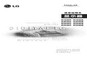 LG E2340S液晶显示器 使用说明书