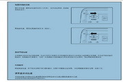 柯尼卡美能达分光测色计CM-512m3使用说明书
