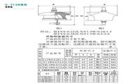 人民电器HY1.5W系列避雷器说明书