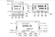 英国欧陆EUROTHERM温控器2200系列说明书