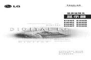 LG E2040S液晶显示器 使用说明书