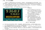 英国欧陆EUROTHERM温控器2604中文说明书