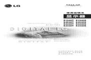 LG E2040T液晶显示器 使用说明书