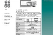 英国欧陆EUROTHERM无纸记录仪6180A中文说明书