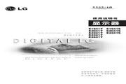 LG E2441T液晶显示器 使用说明书