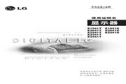 LG E2241T液晶显示器 使用说明书