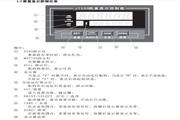 龙芯JY500C3定量包装控制器说明书