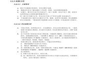 常州同惠大电容测量仪TH2615F说明书