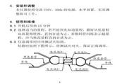 常州同惠直流低电阻测试仪TH2511说明书