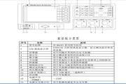 南京长盛CS9918N匝间绝缘耐压测试仪说明书