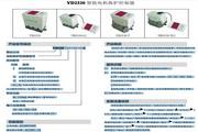 雅达YD2320系列智能马达保护控制器说明书