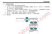 国电中自GD2000智能电力监测仪器使用说明书