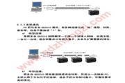 国电中自GD2010智能电力监测仪使用说明书