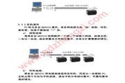 国电中自GD2020智能电力监测仪使用手册
