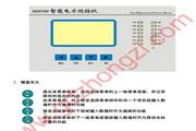 国电中自GD2100智能电力监测仪使用说明书
