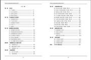 天正TVFS9-41850G变频器使用说明书