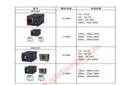国电中自GD2302智能马达保护控制器使用手册