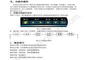 国电中自GDV4000十二通道蓝屏无纸记录仪使用说明书