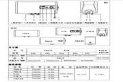 鼎新FJA-100电热水器使用说明书