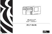 Zebra斑马 RXi4打印机 说明书