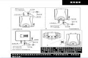 鼎新FSH-15A电热水器使用说明书