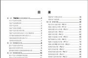 天正TGCV6-2T0.75G变频器使用说明书