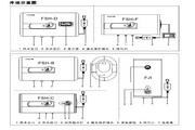 鼎新FSH-50B电热水器使用说明书