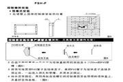 鼎新FJI-50电热水器使用说明书