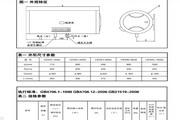 史密斯CEWH-60A2电热水器使用说明书