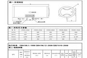 史密斯CEWH-50A2电热水器使用说明书