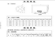 史密斯CEWH-100P6电热水器使用说明书