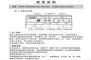 史密斯CEWH-80P6电热水器使用说明书