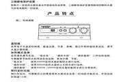史密斯CEWH-60P6A电热水器使用说明书