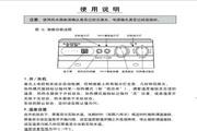 史密斯CEWH-40P6电热水器使用说明书