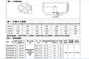 史密斯CEWH-50PEZ5电热水器使用说明书