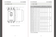 正泰NJR2-11D软起动器使用说明书