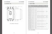 正泰NJR2-22D软起动器使用说明书