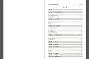 正泰NJR2-37D软起动器使用说明书