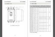 正泰NJR2-75D软起动器使用说明书