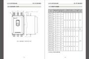正泰NJR2-132D软起动器使用说明书