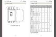 正泰NJR2-150D软起动器使用说明书