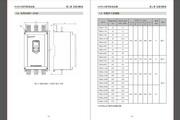 正泰NJR2-185D软起动器使用说明书