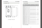 正泰NJR2-200D软起动器使用说明书