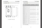 正泰NJR2-220D软起动器使用说明书